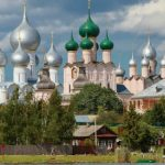 Rusya Vize ,Rusya Vize, Rusya Vizesi , Rusya Vize İşlemleri