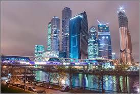 Rusya Vize , Rusya Vizesi , Rusya Turist Vizesi ,Rusya Ticari Vize