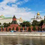 Moskova Vize , Moskova Vizesi , Moskova Turistik Vize , Rusya Vize , Rusya Vizesi