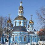 Rusya Vize , Rusya VİZESİ , Ufa Vizesi , Rusya Ticari Vize , Rusya Turistik Vize