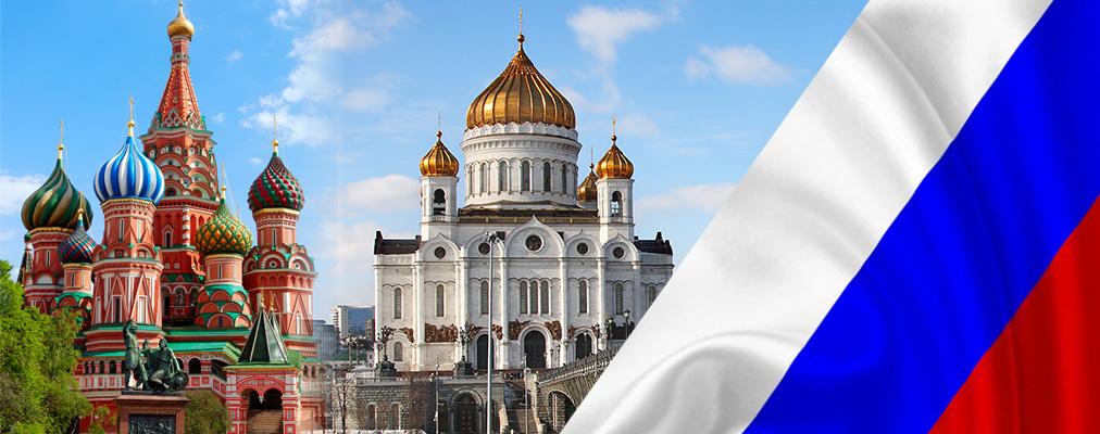 Rusya Konsolosluğu Vize Servisi